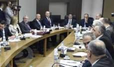 مصادر OTV: اجتماعات اللجان عكست تهرب السياسيين من إقرار القوانين الفعلية لرفع الحصانات
