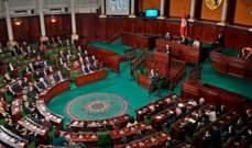 برلمان تونس يعلن عن الكتل البرلمانية وتركيبة مكتب المجلس