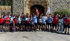 مشروع تربوي في الأنطونية عجلتون عن لبنان الكبير