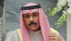 أمير الكويت أصدر مرسوما بتشكيل حكومة جديدة