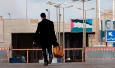 لبنانيون عالقون في سوريا منذ 15 آذار: إخبار برسم الخارجية اللبنانية