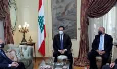 دياب بحث مع سفير روسيا في مساعي شركة أروان لتصنيع لقاح سبوتنيك في لبنان