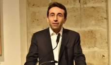 """النشرة: شبيب أنذر شركة """"رامكو"""" لعدم التزامها بتوظيف لبنانيين"""