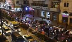 مسيرات انطلقت من ساحة عبد الحميد كرامي النور تحت عنوان طرابلس تنتفض