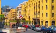السلف المالية في محافظة بيروت:  تجاوزات أم حملة على المحافظ؟!