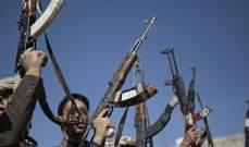 """""""أنصار الله"""" تعلن عن مقتل وإصابة عسكريين يمنيين"""