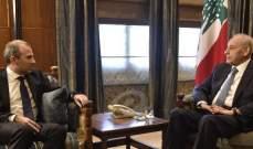 النشرة: لقاء مرتقب بين بري وباسيل مساء اليوم