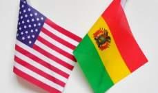 الخارجية البوليفية عيّنت أول سفير لها بأميركا منذ 11 عاما