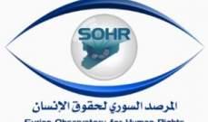 """المرصد السوري: وقف إطلاق النار بمنطقة """"بوتين- اردوغان"""" دخل يومه الـ22 باستمرار الهدوء الحذر"""