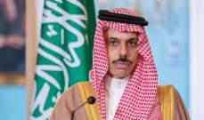 وزير خارجية السعودية: النظام الإيراني لا يزال يمول الجهات المعادية لنا