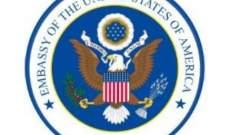 الأنباء: بيان سفارة واشنطن لم يكن مساندة لفريق لبناني ضد آخر
