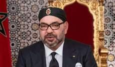 ملك المغرب أصدر عفوا عن 300 شخص بمناسبة عيد المولد النبوي