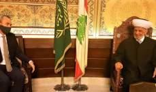 دريان بحث مع سفير بريطانيا في الشؤون اللبنانية