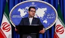 موسوي: الاجتماع الاستثنائي للجنة المشتركة للاتفاق النووي يعقد في فيينا الاحد المقبل