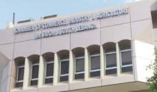 رئيس غرفة التجارة والصناعة بصيدا: لتشكيل حكومة وطنية جامعة