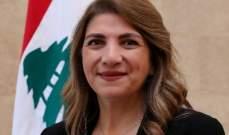 الجديد: وزيرة العدل ترفض مثول مدير عام الجمارك أمام جهاز أمني عسكري للتحقيق معه