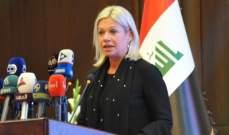 المبعوثة الأممية للعراق دعت إلى حماية البلاد من المشاحنات الخارجية