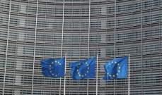 وزيرة الشؤون الأوروبية: تعامل الاتحاد الأوروبي مع كورونا ستحدد مصداقيته وجدواه