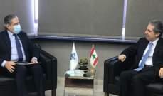 أيوب عرض مع وزني المشاكل التي تواجهها الجامعة اللبنانية