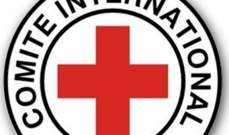 فريق من بعثة الصليب الأحمر الدولي زار مركز الخدمات الإنمائية في شبعا