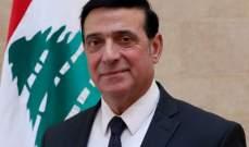 مصادر النشرة: وزير الأشغال وقّع إذن الملاحقة بحق رئيس اللجنة المؤقتة لإدارة الاستثمار بمرفأ بيروت