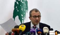 الوكيل القانوني لباسيل ردا على مروان سلام: ما فاجأنا في بيانه الادلة المزعومة لغايات سياسة بحتة