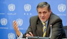 كوبيتش: الفئات الأكثر فقراً بحاجة لدعم خاص من الحكومة والبلديات والشركاء الدوليين