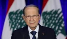 الرئيس عون طلب توحيد تسعير بطاقات السفر بالليرة اللبنانية استنادا للقوانين