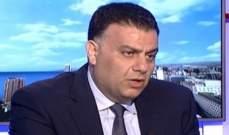 """أنطوان نصرالله: """"رح يتأخر كتير تشكيل الحكومة ما بقى في مستشارين لوزراة الطاقة"""""""