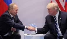 البيت الأبيض: ترامب وبوتين يتفقان على عمل وثيق لدفع حملة محاربة كورونا وإحياء الاقتصاد العالمي