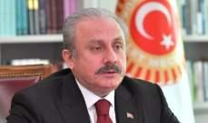رئيس البرلمان التركي: انتخابات مجلس الشورى بقطر خطوة هامة لتعزيز مشاركة الشعب بالحياة السياسية