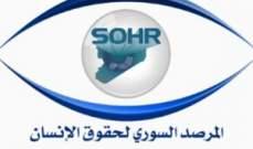 المرصد السوري: 26 قتيلا من النظام السوري وداعش حصيلة القصف والمعارك ضمن مثلث حلب- حماة- الرقة