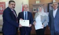 موفد محافظ الانبار زار رئيسة الجامعة الاسلامية في لبنان