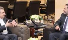 مصادر الاشتراكي للـOTV: لقاء الحريري وأبو فاعور لم يحدث أي خرق جدي