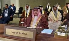 وزير خارجية البحرين: يجب ردع حزب الله الإرهابي ووقف خطره على المنطقة