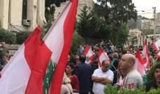 مناصرون للوطني الحر تجمعوا امام قصر العدل ببيروت دعماً لموقف الرئيس عون