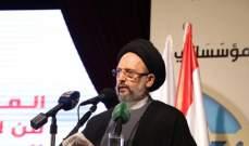 فضل الله تلقى اتصالات مهنأة بالعيد وعلى رأسها اتصالا من رئيس الجمهورية
