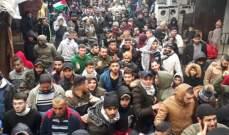 تظاهرة شعبية حاشدة في مخيم عين الحلوة تنديدا لصفقة القرن