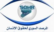 المرصد السوري: القوات التركية تعزم إنشاء نقطة مراقبة على أطراف مدينة سراقب