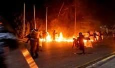 السيطرة على نيران أضرمها متظاهرون بمحيط مكتب مجلس النواب العراقي في البصرة