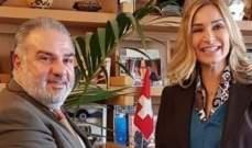 """عميد الخارجية في """"القومي السوري"""" عرض آخر المستجدات مع سفيرة سويسرا"""