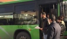 النشرة: عودة دفعة من النازحين السوريين في الاردن إلى بلادهم عبر معبر نصيب