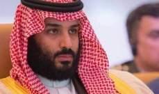 ولي العهد السعودي:الاعتداء التخريبي على أرامكو تصعيد خطير تجاه العالم