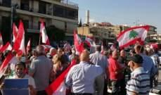 """اعتصام لمناصري """"الوطني الحر"""" أمام مستشفى زحلة الحكومي"""