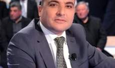 المحامي فوزي مشلب نشر رسالة وصلته من بدري ضاهر: العصابات المافياوية انتصرت علينا