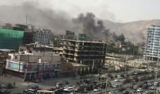 إصابة 6 أشخاص نتيجة انفجار وقع في العاصمة الأفغانية كابل