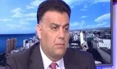 """أنطوان نصرالله: عين اللبناني على الشمال ويده على حقيبة السفر و""""كورونا"""" بآخر درجات اهتمامه"""