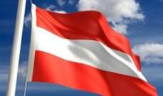 فوز المحافظين بزعامة كورتز في النمسا