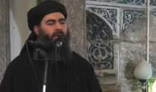 """استخبارات الجيش الأميركي: ما زال """"داعش"""" قادرا على شن هجمات ضد الغرب"""