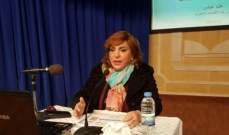عليا عباس: لا إستنسابية في وزارة الإقتصاد وكاظم إبراهيم يعامل كغيره